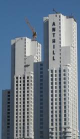Anthill Residence Kulelerin Görünümü